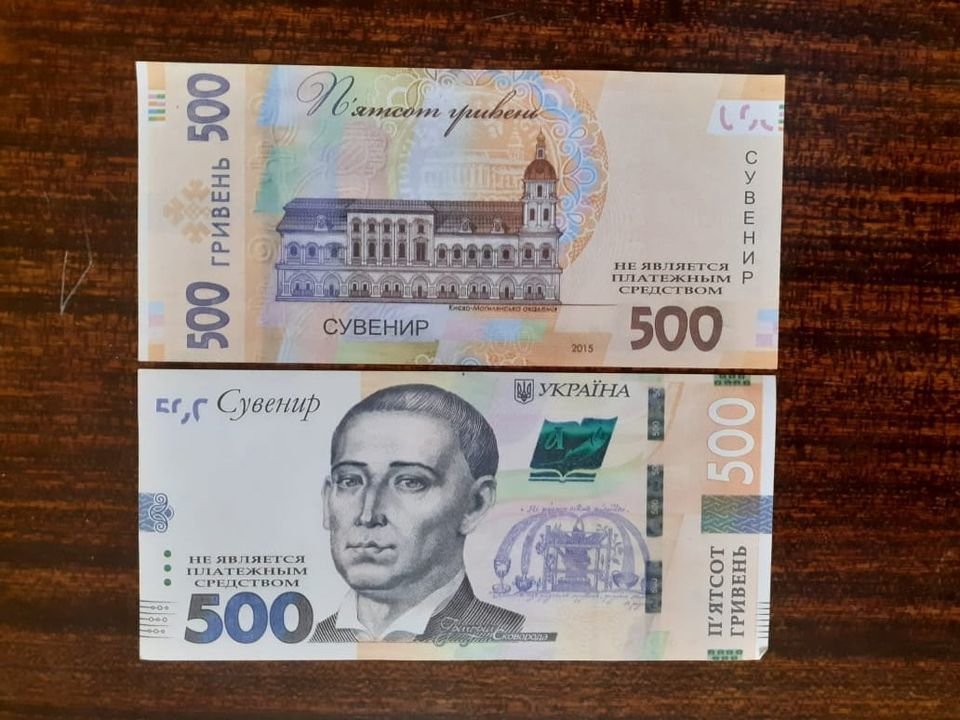 На Сумщині шахрайка обміняла пенсіонерці 12 000 гривень на сувенірні банкноти, фото-1