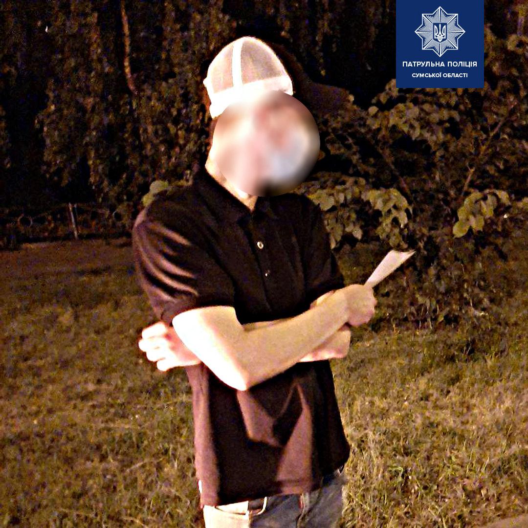 Під кайфом та з наркотиками: у Сумах зупинили нетверезого водія, фото-1