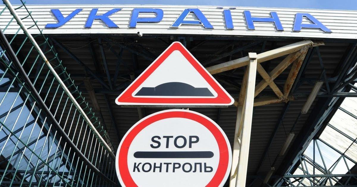 До відома сумчан: Україна закриває кордони для іноземців. Аваков розповів подробиці, фото-1
