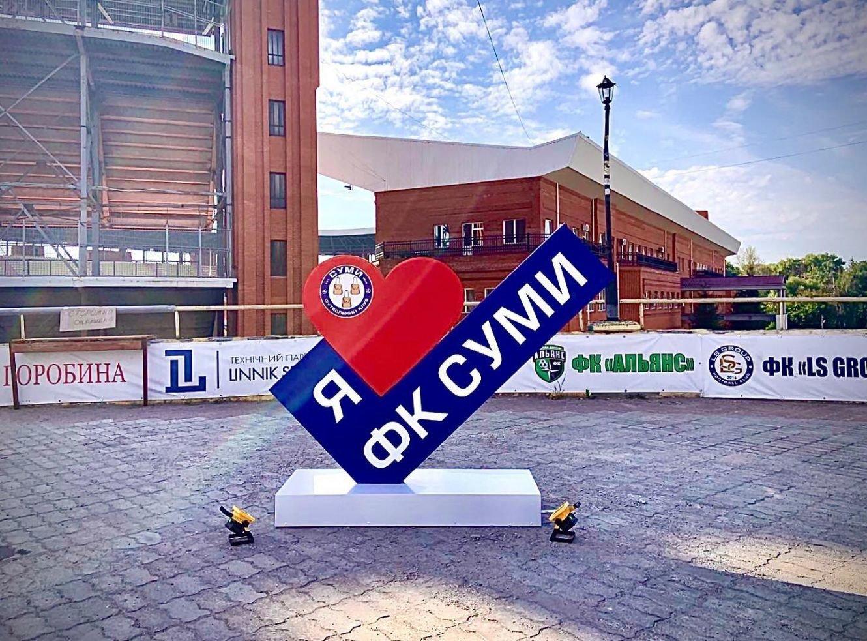 У Сумах встановили контактний знак «Я люблю ФК Суми», фото-1