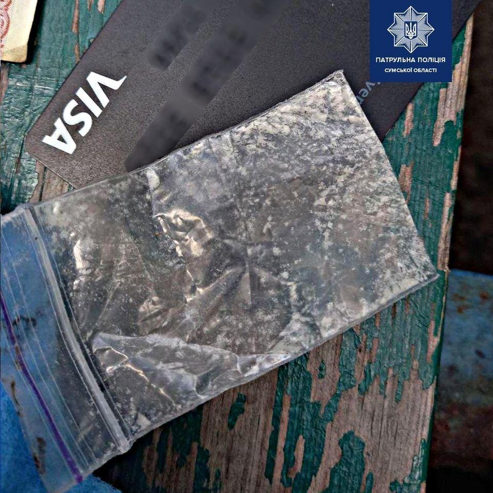 У Сумах на Прокоф'єва затримали молодика з наркотиками , фото-1