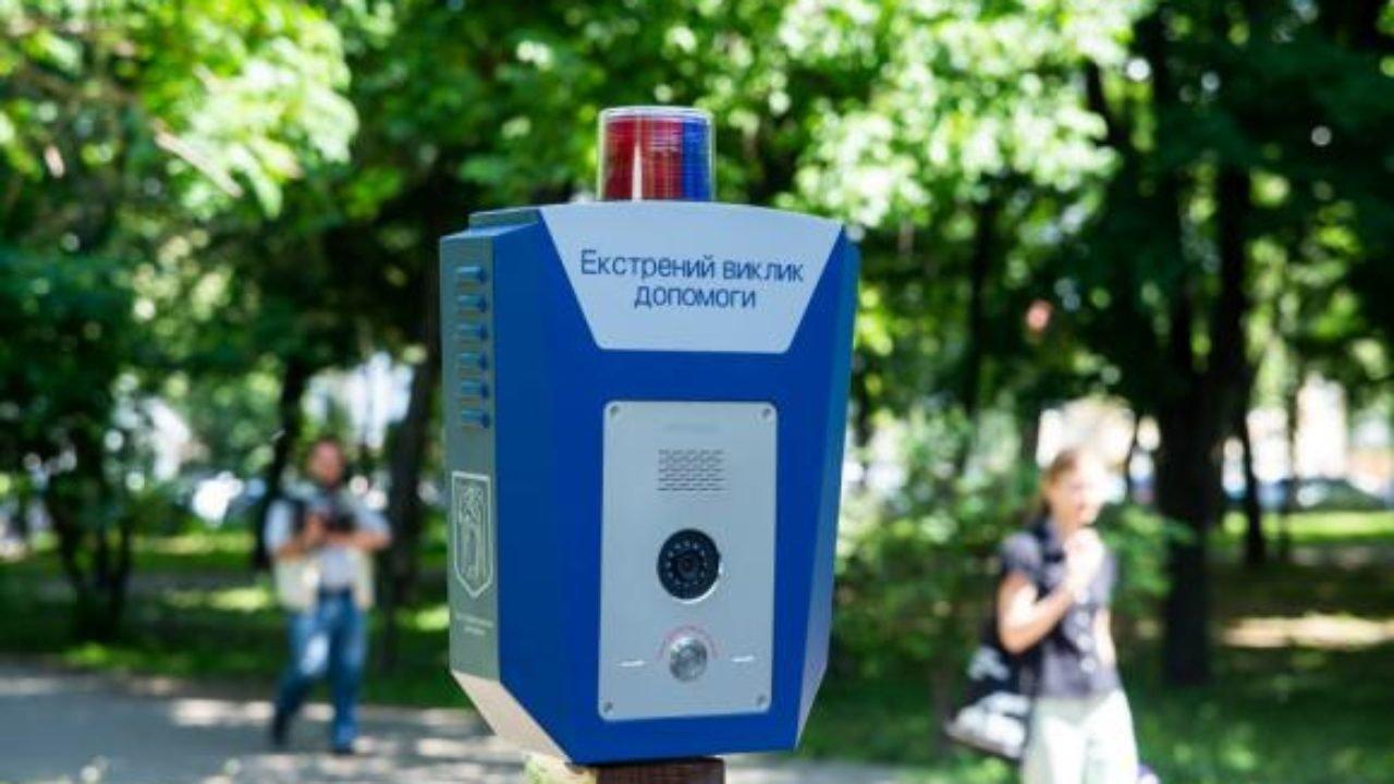 В Сумах планується встановлення «кнопок тривожного виклику поліції», фото-1