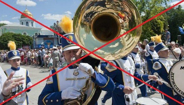 В цьому році в Сумах не буде фестивалю «Сурми України», фото-1