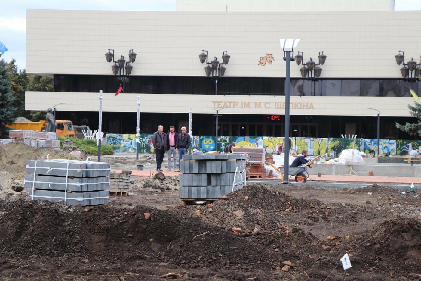 Олександр Лисенко: Роботи з реконструкції Театральної площі тримаю на особистому контролі, фото-1