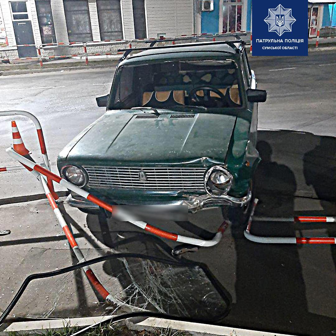 На Сумщині п'яний водій потрапив у ДТП, фото-1