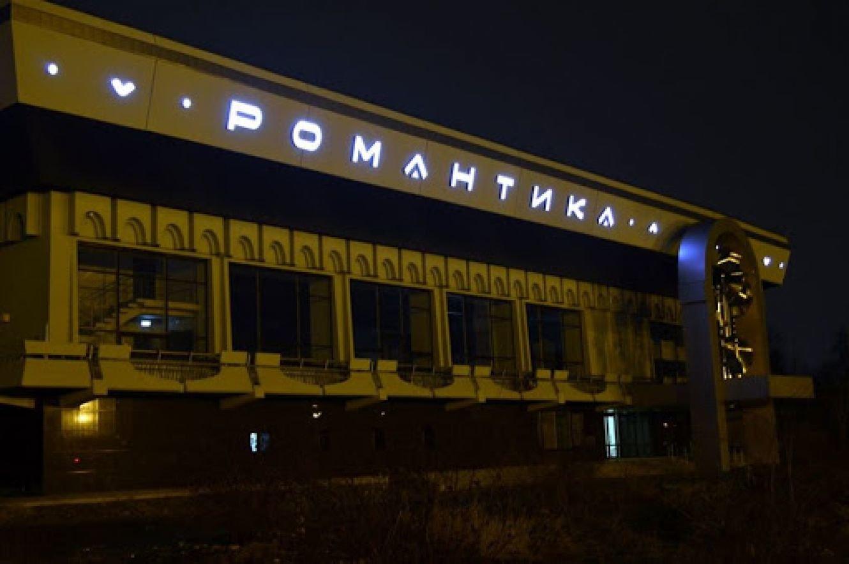 """У Сумах уже почала працювати """"Романтика"""", фото-1"""