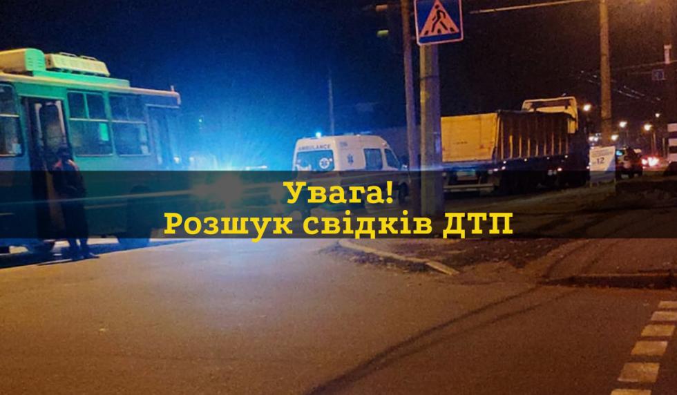 У Сумах шукають свідків смертельної ДТП на Харківській, фото-1