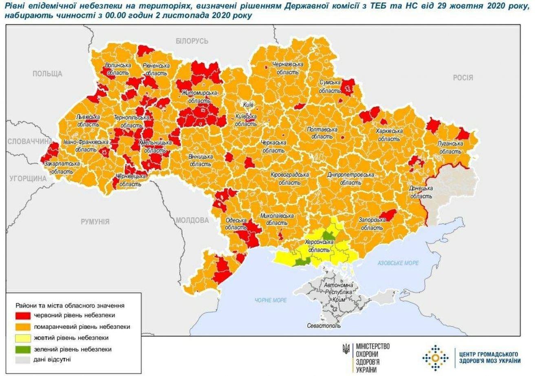 «Помаранчево-червона» Сумщина: діє нове епідемічне зонування, фото-1