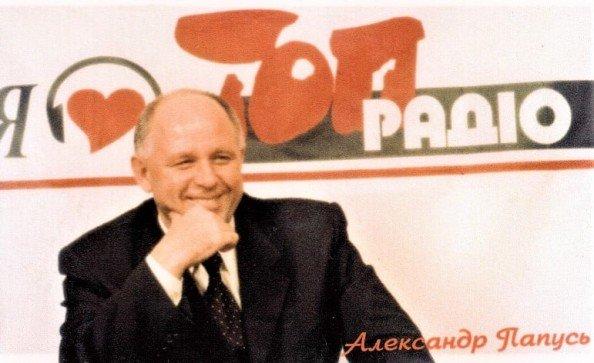 У Сумах від COVID-19 помер засновник «Топ-радіо», фото-1