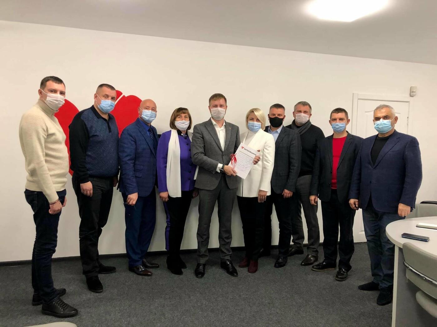 Вадим Лисий очолив депутатську фракцію у Сумській облраді, фото-1