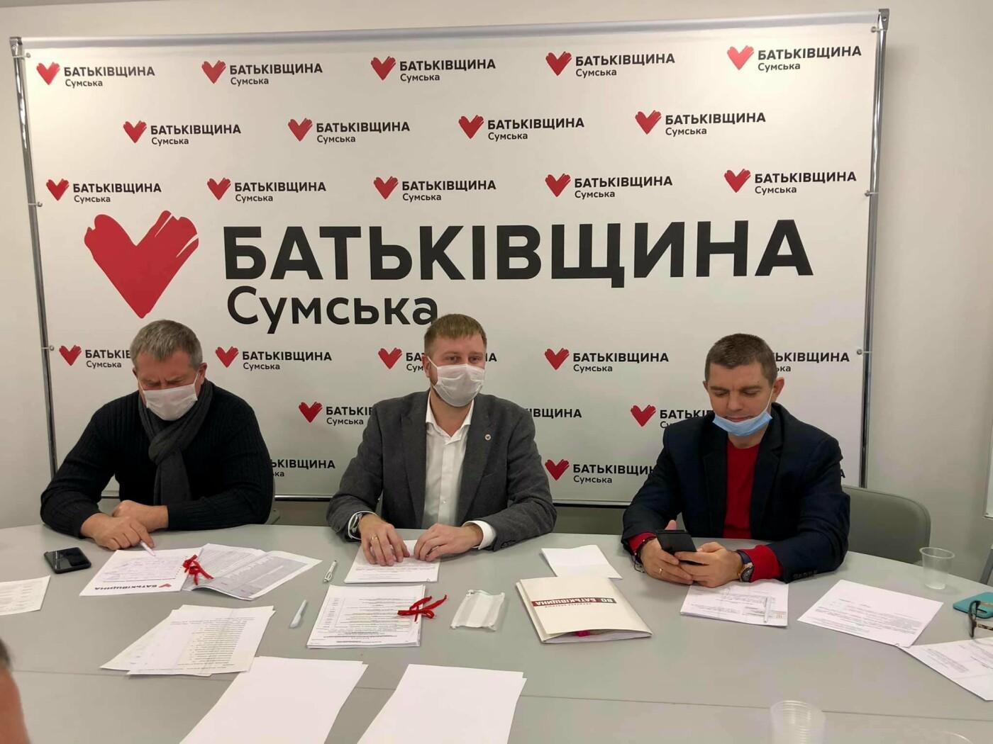 Вадим Лисий очолив депутатську фракцію у Сумській облраді, фото-4