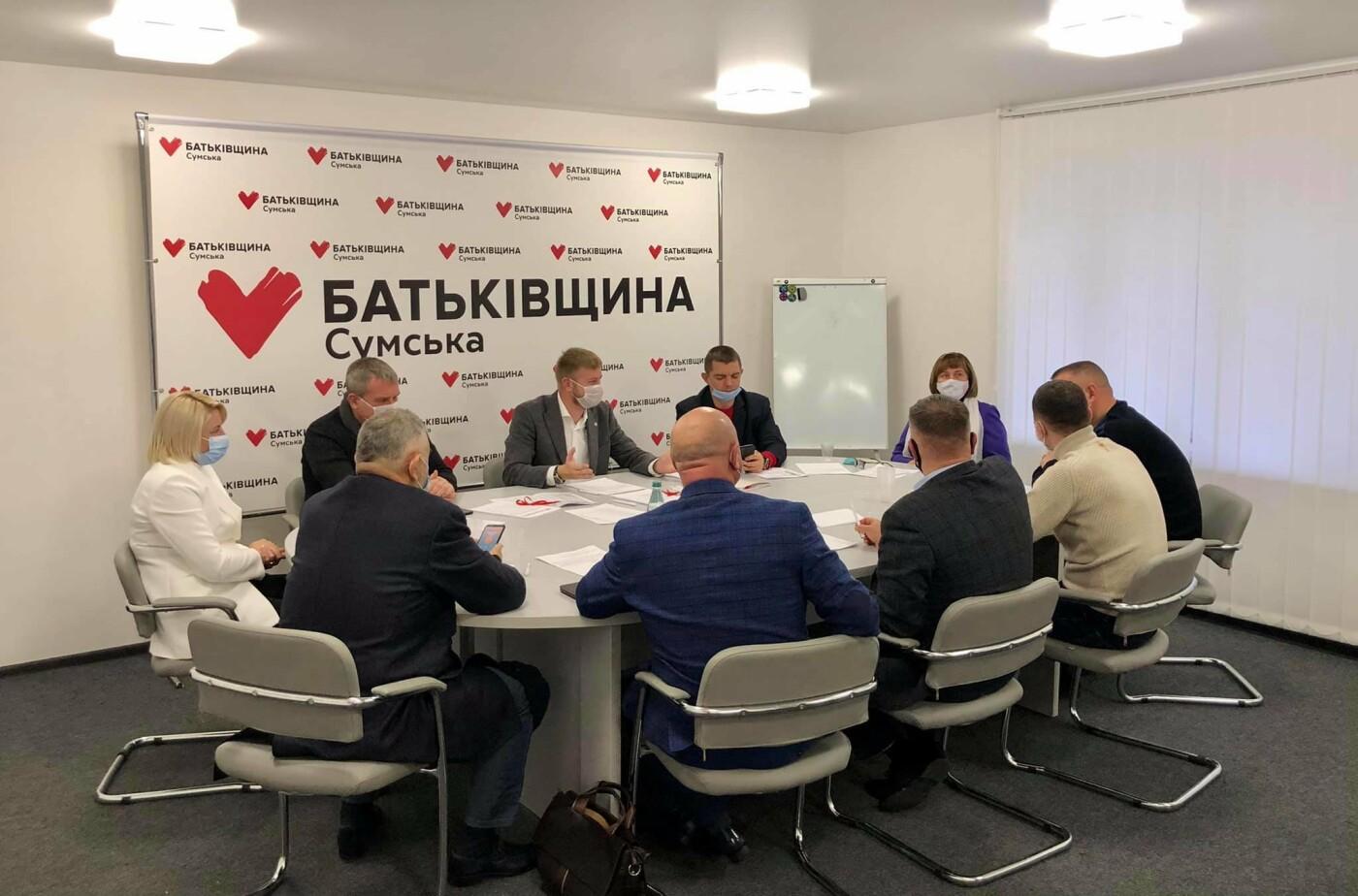 Вадим Лисий очолив депутатську фракцію у Сумській облраді, фото-3