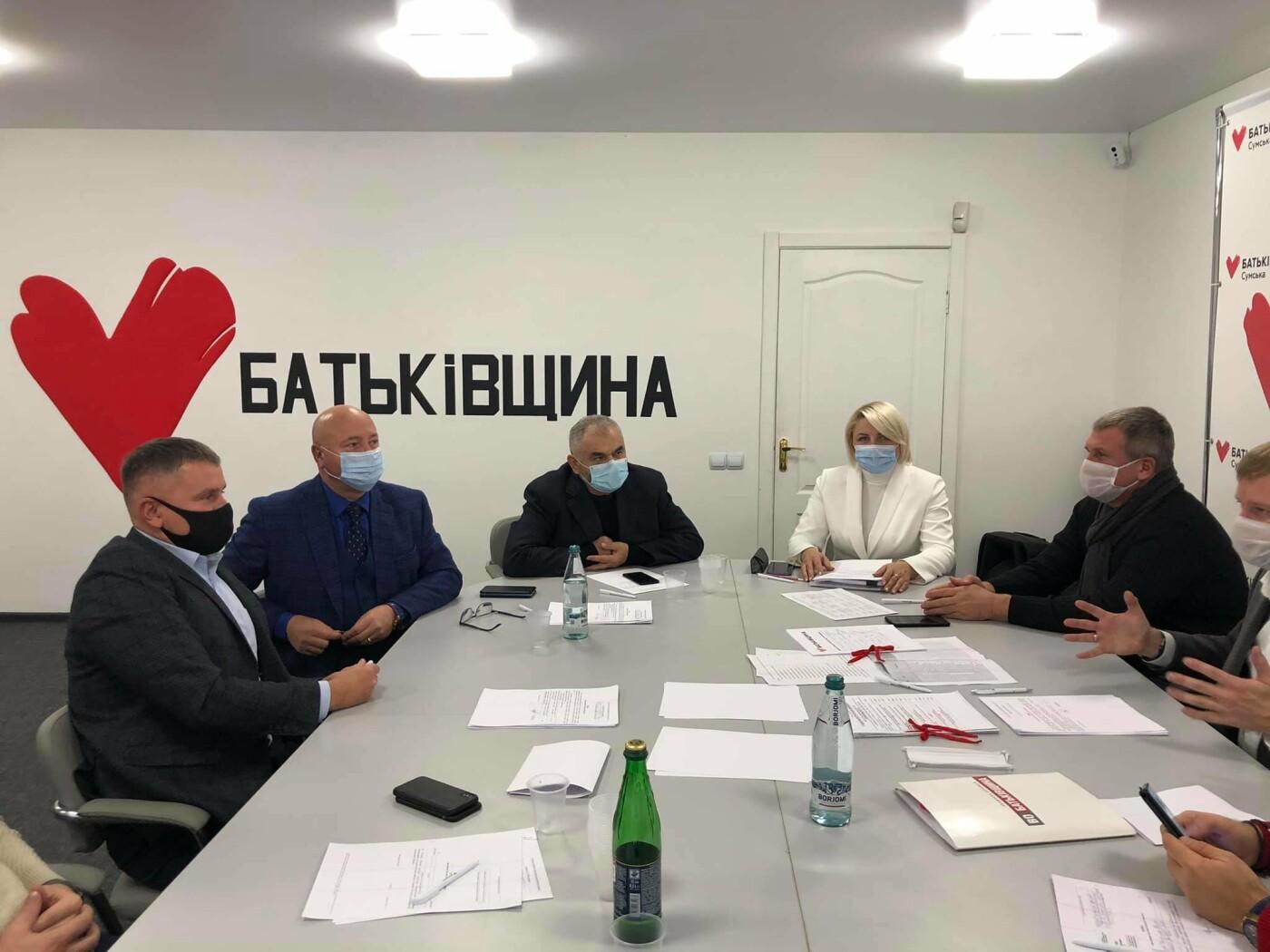 Вадим Лисий очолив депутатську фракцію у Сумській облраді, фото-5