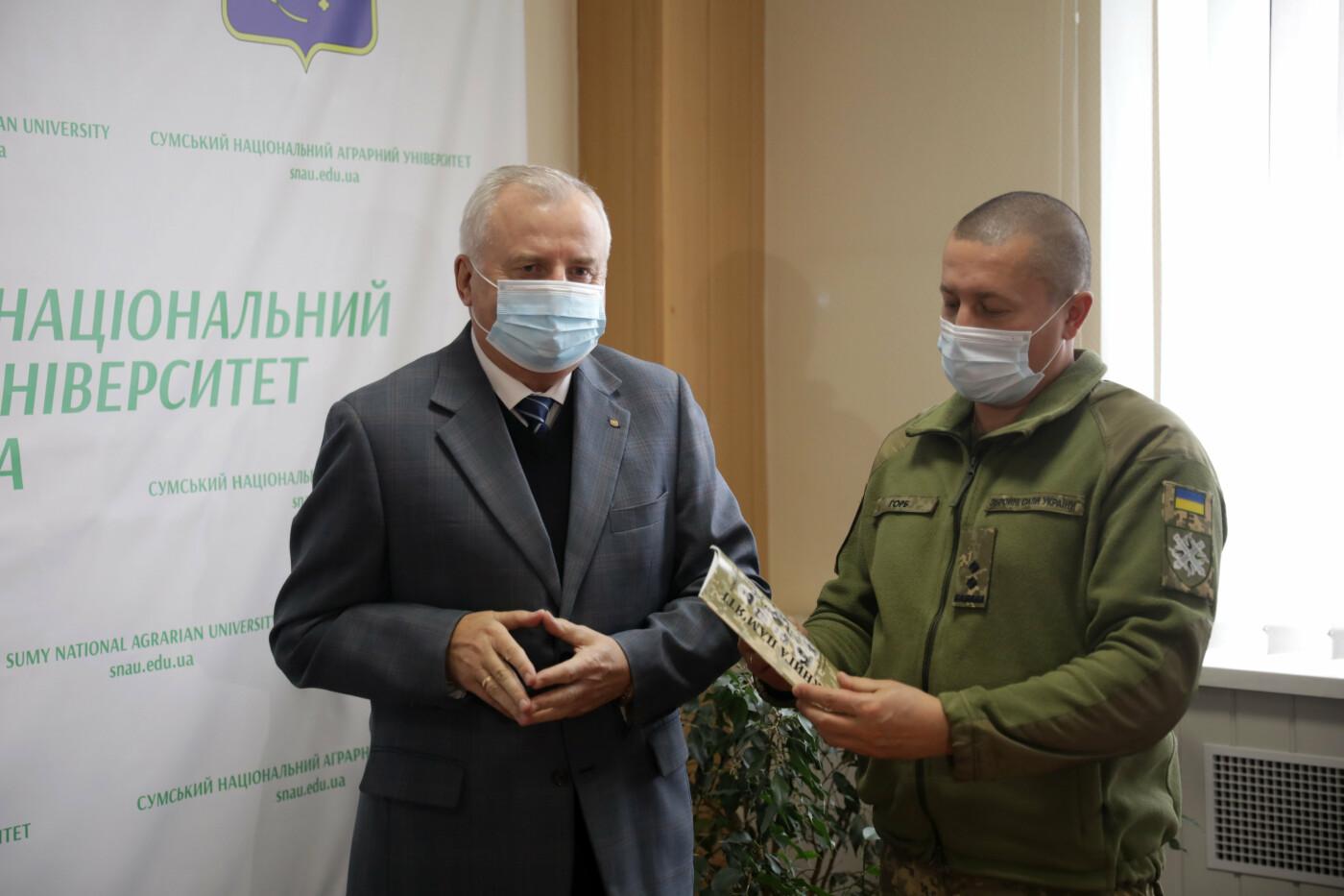 Сумський НАУ підтримав видавництво Книги пам'яті героїв війни на Донбасі, фото-3