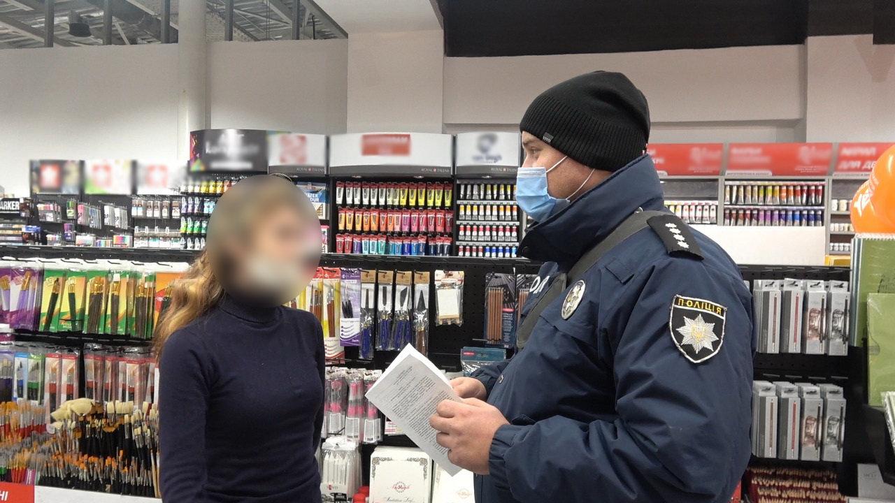 У Сумах та по області поліція за добу виявила 19 порушень правил щодо карантину людей, фото-4