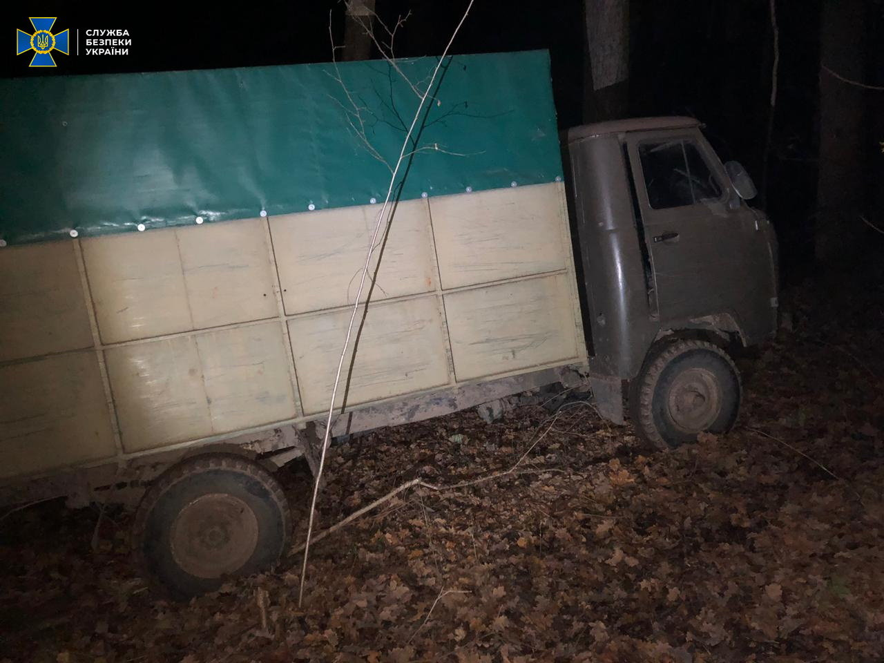 На Сумщині СБУ блокувала нелегальне ввезення червоної ікри з РФ на майже мільйон гривень, фото-2