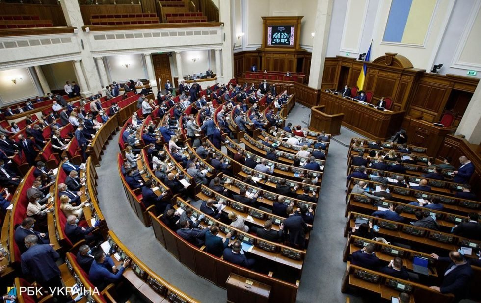 Рада не ухвалила постанову щодо скасування карантину вихідного дня: як голосували нардепи від Сумщини, фото-1