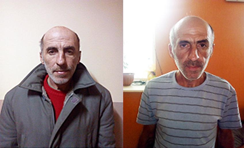 На Сумщині поліція розшукує безвісти зниклого Володимира Лучака, фото-1