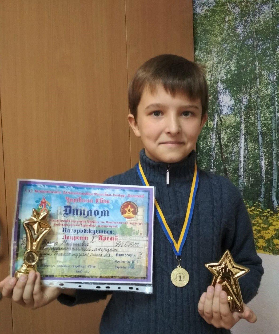 Третьокласник з Сум став кращим на Всеукраїнському конкурсі мистецтв, фото-1