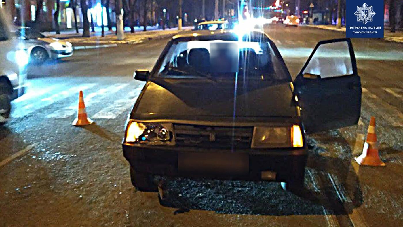 У Сумах за день на переходах збили двох пішоходів , фото-1