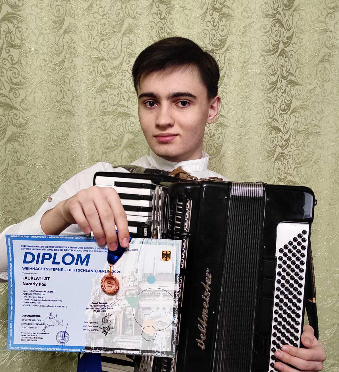 Юні сумські музиканти відзначились на дистанційному конкурсі в Берліні, фото-1