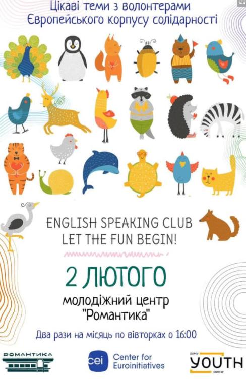 Сумську молодь запрошують покращити свій рівень англійської мови, фото-2