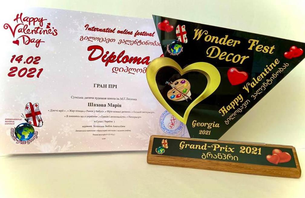 Юні художники з Сум здобули нагороди у двох міжнародних творчих змаганнях, фото-1