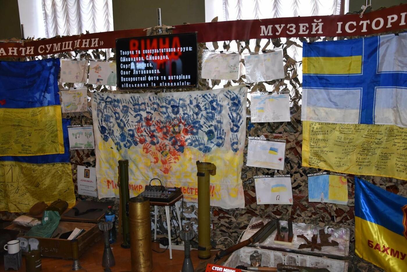 У Сумах дітям загиблих героїв на Сході України вручили обереги «Батьківське серце», фото-10