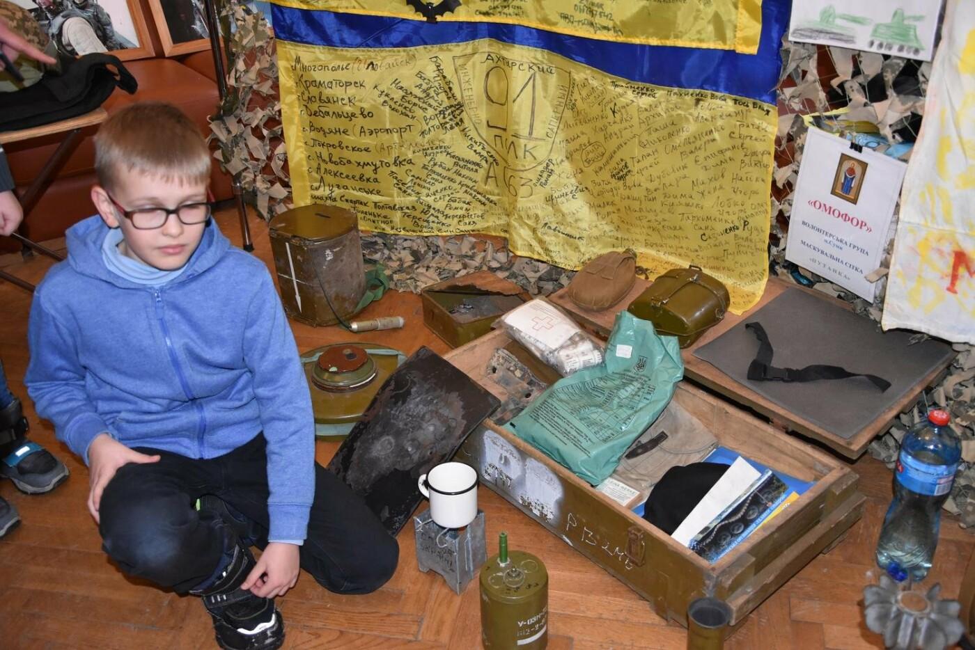 У Сумах дітям загиблих героїв на Сході України вручили обереги «Батьківське серце», фото-11
