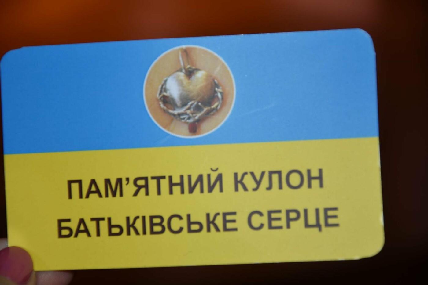 У Сумах дітям загиблих героїв на Сході України вручили обереги «Батьківське серце», фото-2