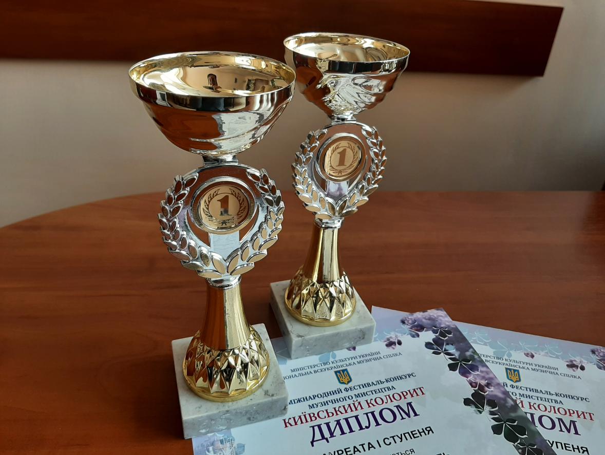 Студентки СумДУ відзначилися на конкурсі музичного мистецтва «Київський колорит», фото-1