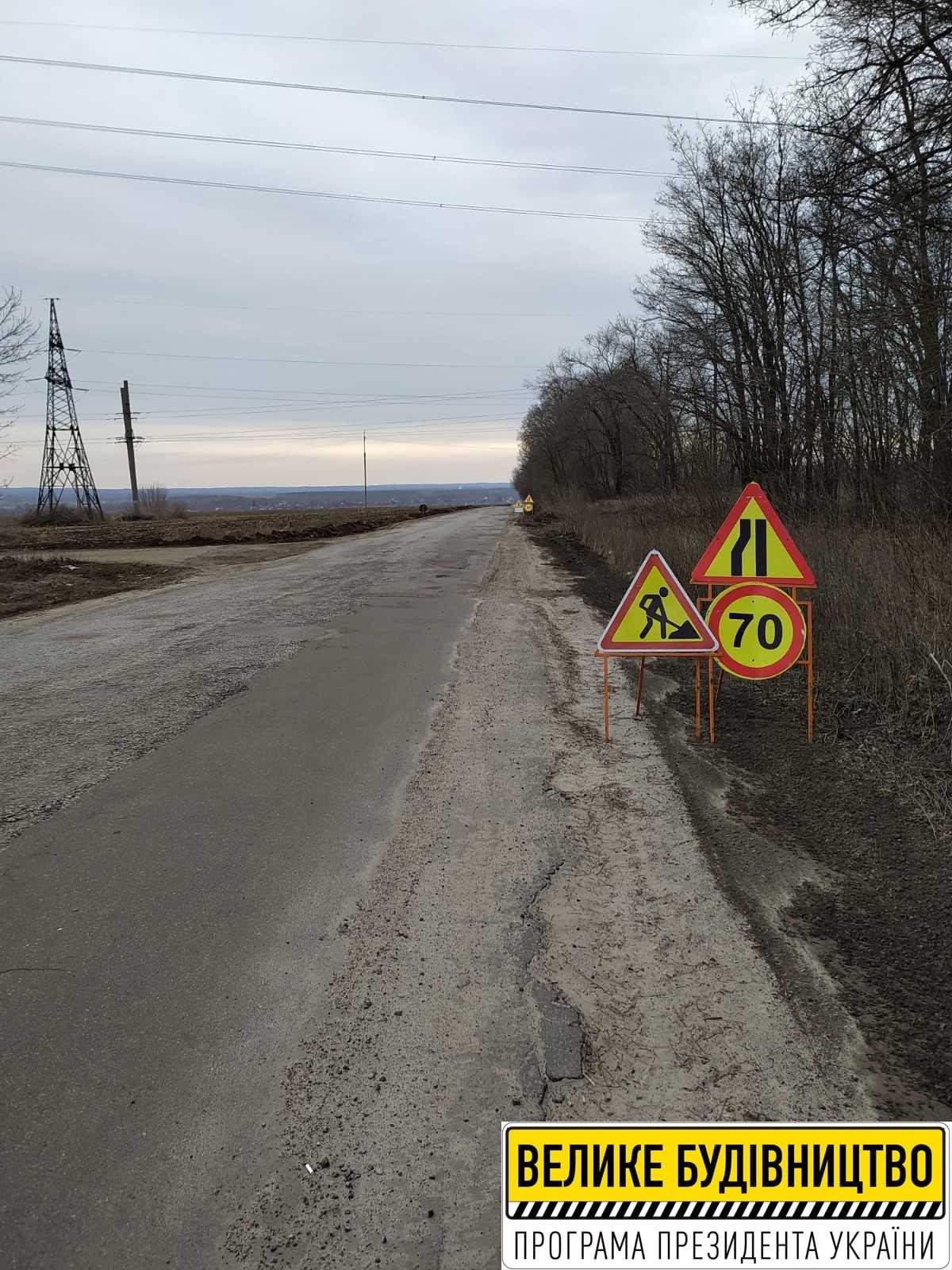 ТОВ «Роад Констракшн» розпочало ремонтні роботи на дорогах Сумщини, фото-1
