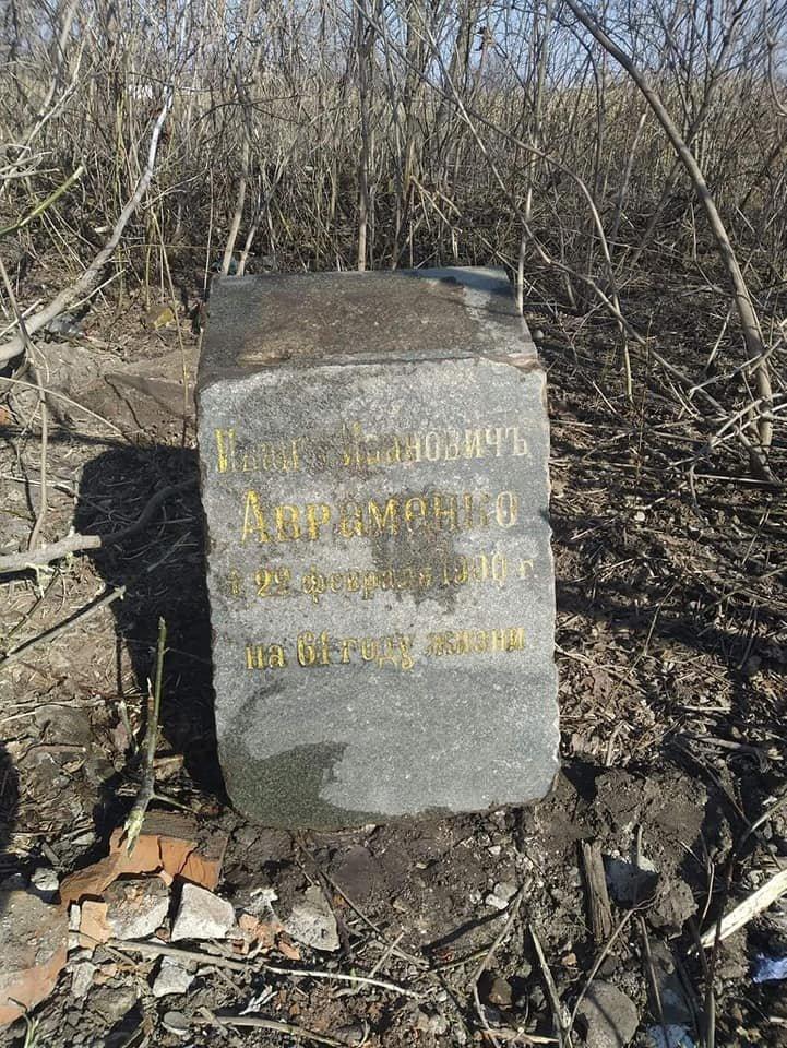 На Сумщині під час толоки знайшли 120-річний могильний камінь, фото-1