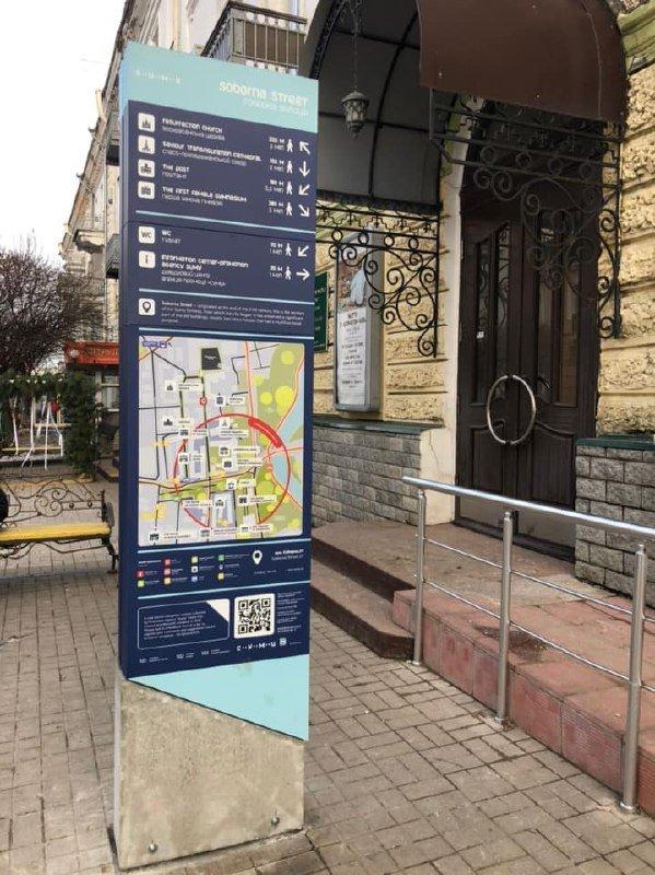 У центрі Сум встановили туристичні інформаційні стели, фото-4