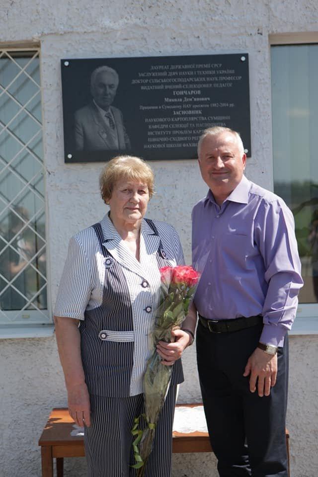 Сумська науковиця відзначена стипендією Президента України для видатних вчених, фото-1