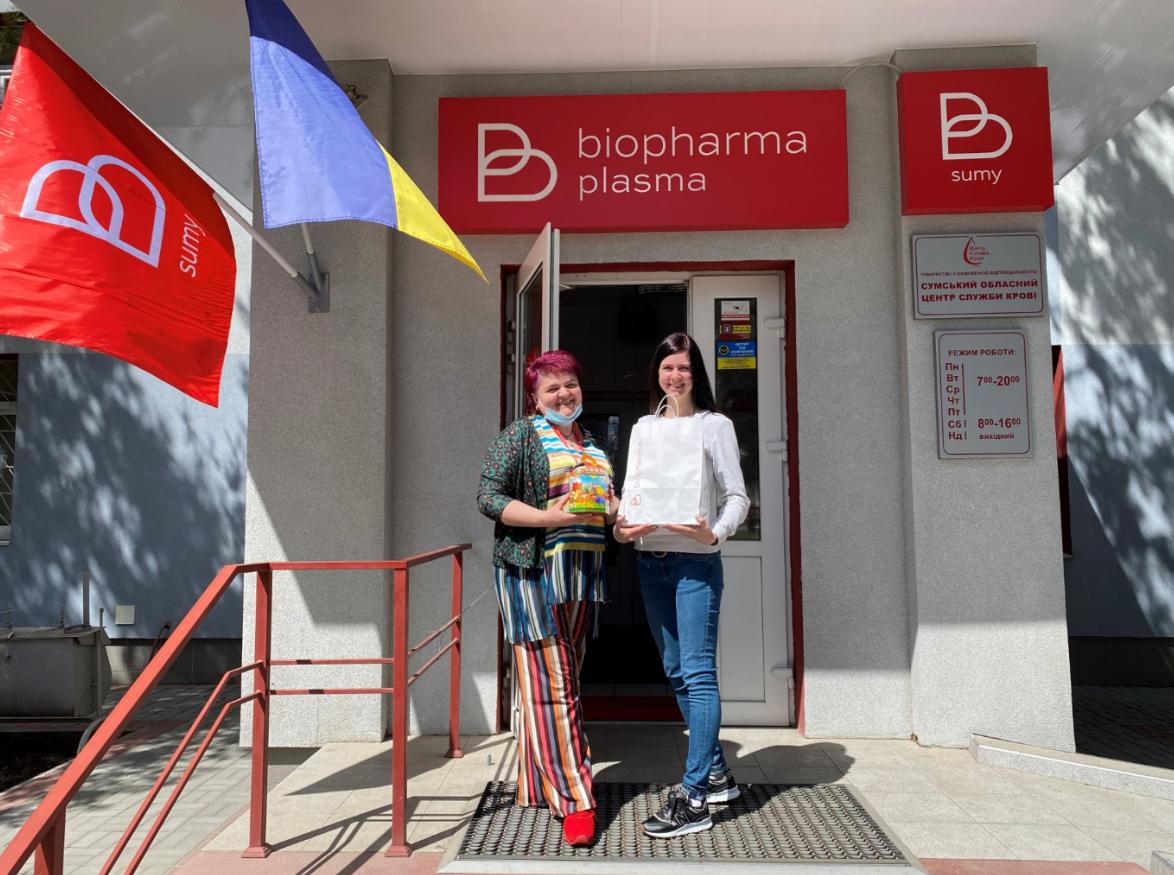 Сайт 0542.ua вітає «Biopharma Plasma Суми» з прийдешнім святом, фото-1