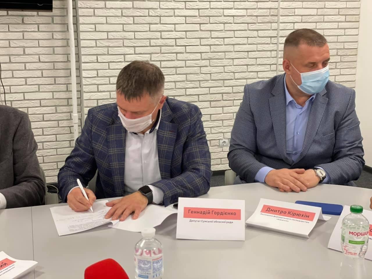 «Ні продажу української землі»: аграрії, фермери, землевласники Сумщини та депутати підписали резолюцію , фото-10