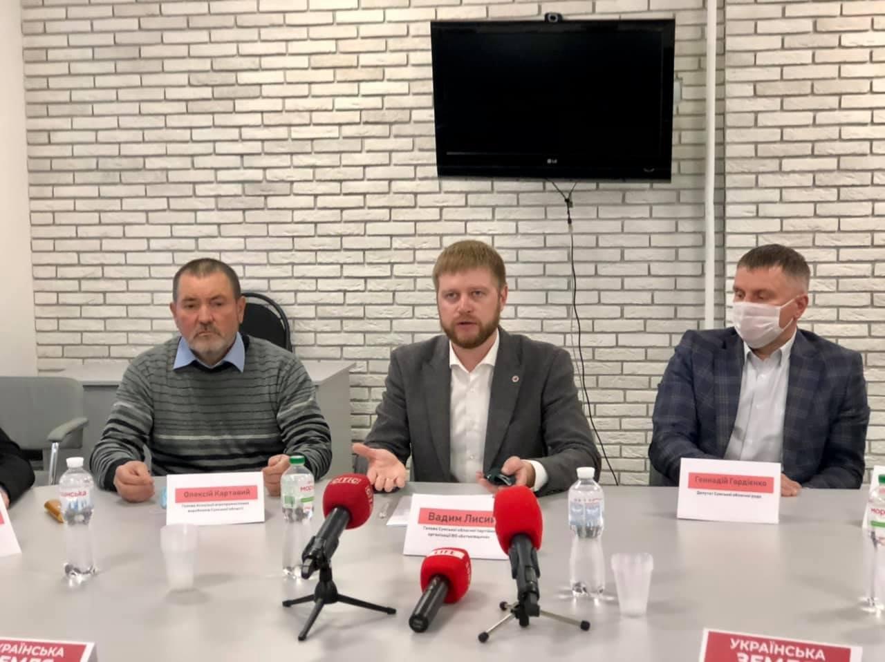 «Ні продажу української землі»: аграрії, фермери, землевласники Сумщини та депутати підписали резолюцію , фото-1