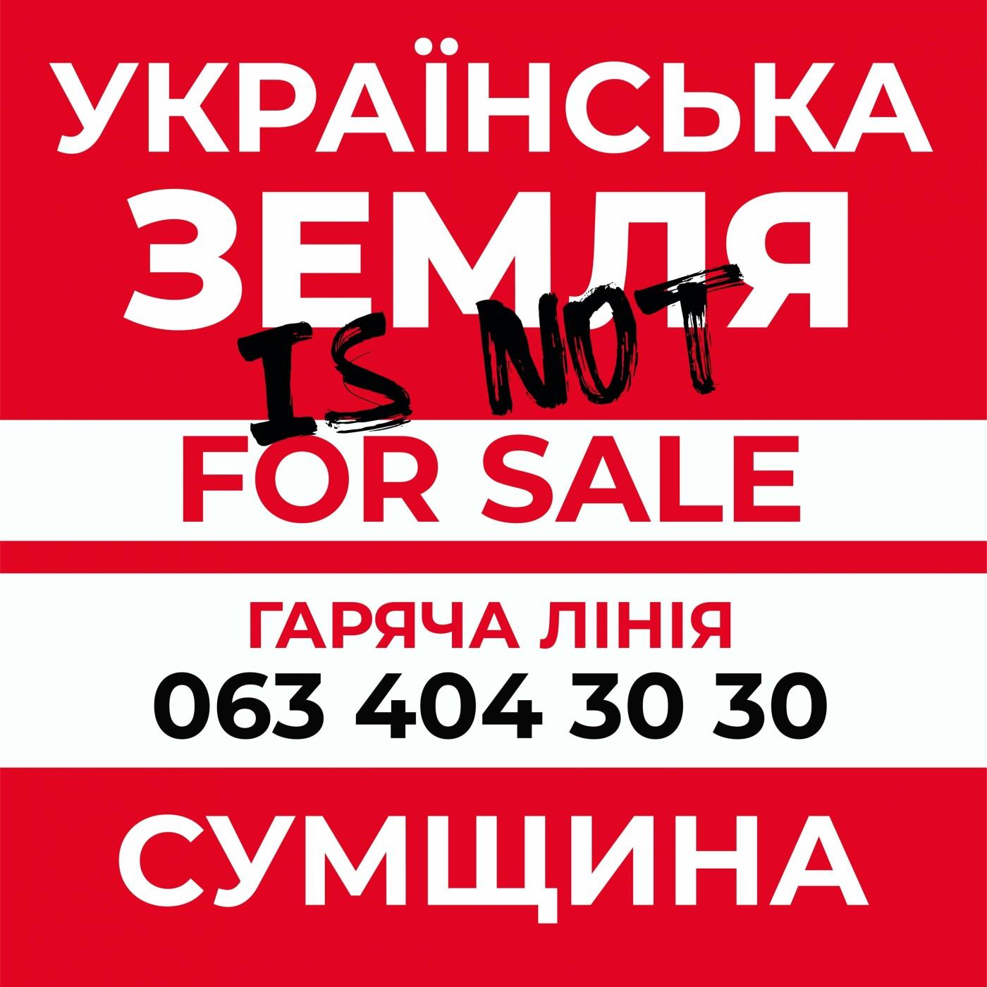 «Ні продажу української землі»: аграрії, фермери, землевласники Сумщини та депутати підписали резолюцію , фото-12