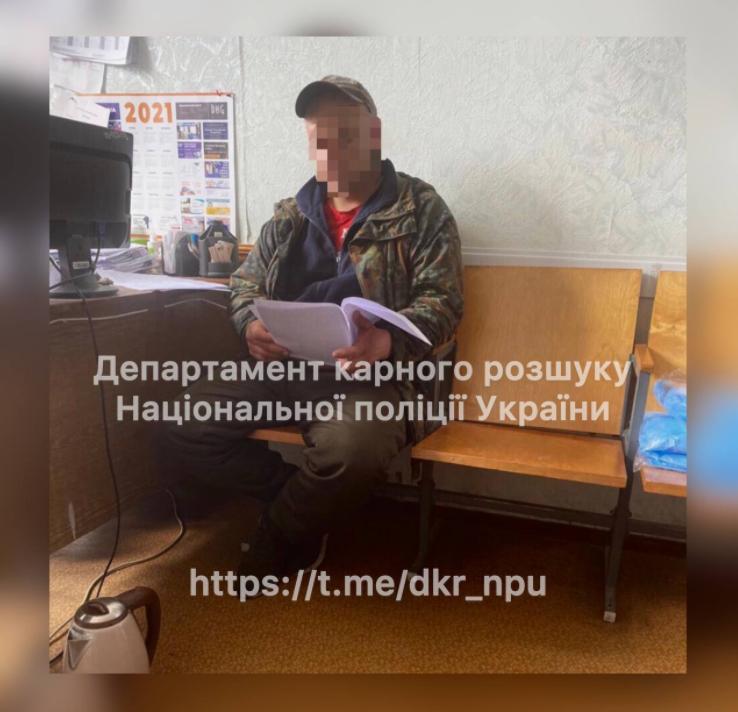 Був свідком: стало відомо, за що жорстоко вбили та закопали у лісі жителя Сумщини, фото-2