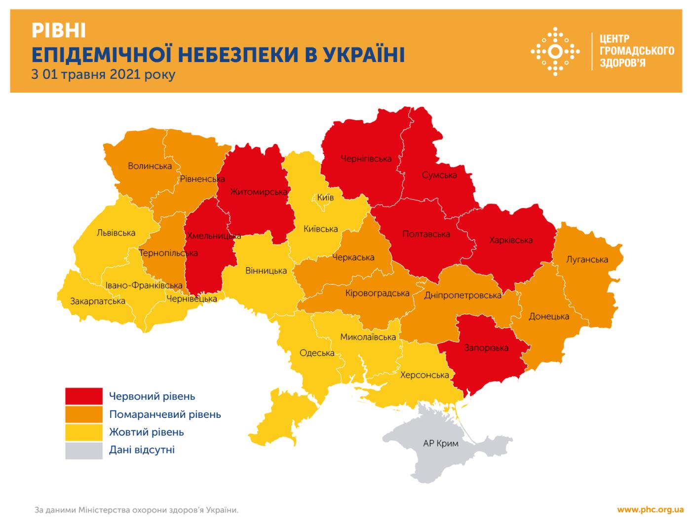 На Сумщині один із найвищих показників госпіталізацій хворих із коронавірусом, фото-1