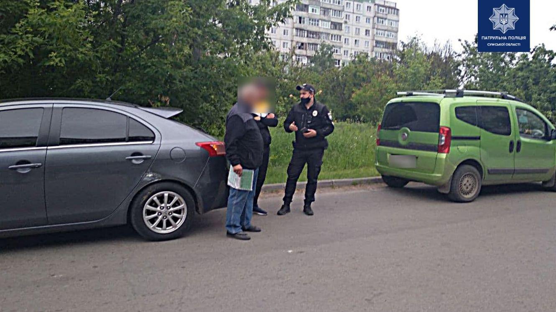 У Сумах на вулиці Ковпака сталася ДТП, фото-1