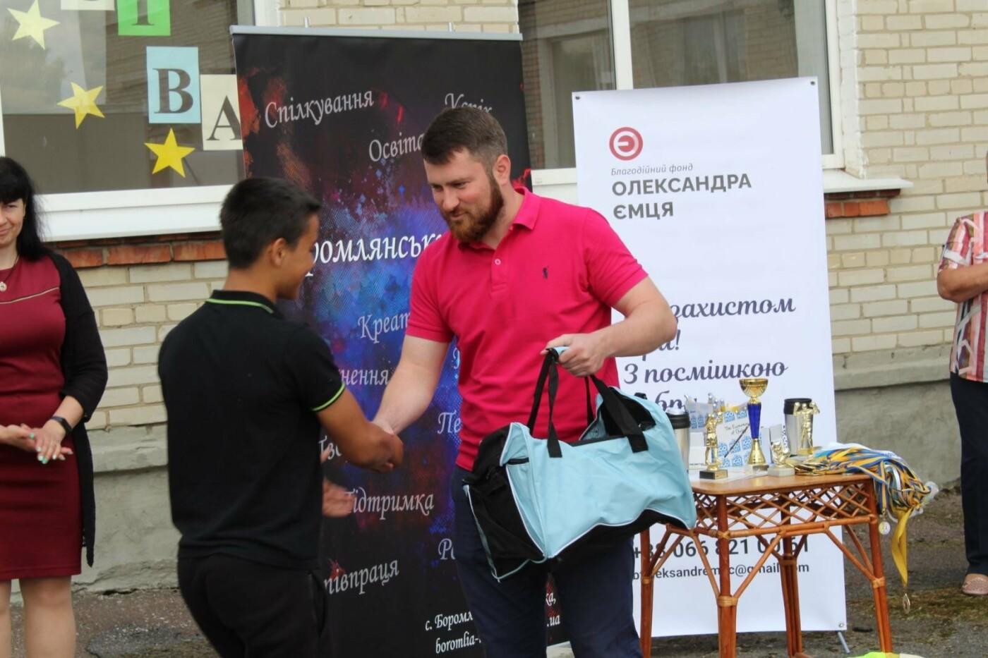 В Боромлянському НВК цього річ спартакіаду присвятили пам'яті Олександра Ємця, фото-3