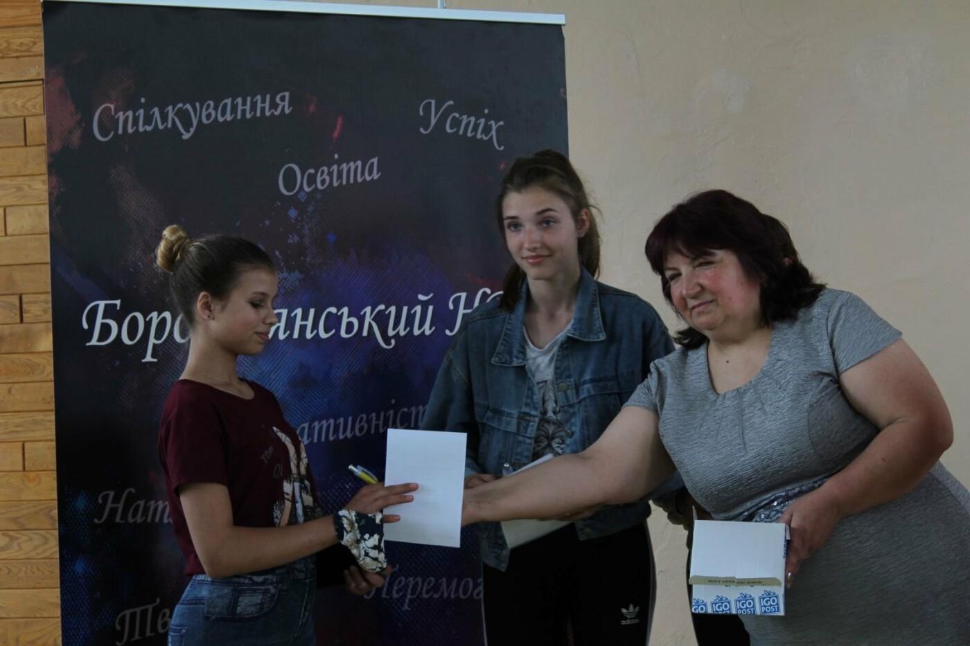 В Боромлянському НВК цього річ спартакіаду присвятили пам'яті Олександра Ємця, фото-2