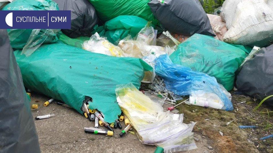 Звалище медичних відходів перевезли зі Старого села у промзону Сум, фото-4