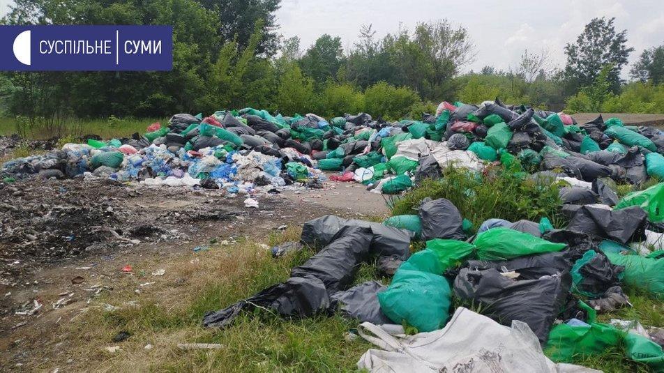 Звалище медичних відходів перевезли зі Старого села у промзону Сум, фото-3