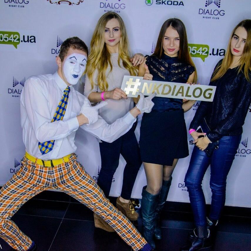диалог сумы ночной клуб официальный сайт фото