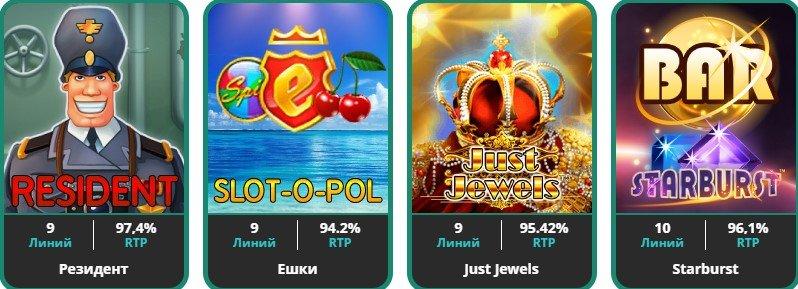 Украинские игровые автоматы играть бесплатно и без регистрации игровые автоматы онлайн бесплатно и без регистрации атроник